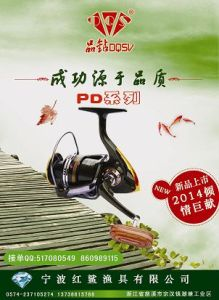 Fishing Reels - Spinning Reels (PD500-6000F)