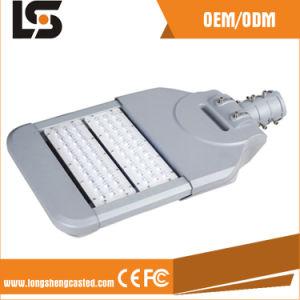 Waterproof Die Cast Aluminum Profile LED Street Light Heat Sink Housing pictures & photos