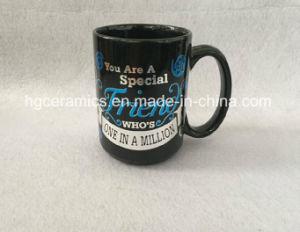 15oz Black Mug with Metallic Logo Printing, 15oz Black Mug with Shining Logo pictures & photos