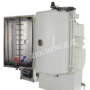 Mobile Phone Shell High Evaporation Vacuum Coating Machine