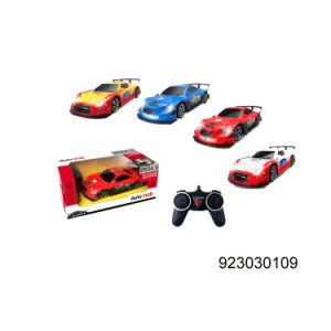 4 Function Kids Remote Control Car