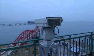 5km Night Vision IR Laser Security Camera pictures & photos