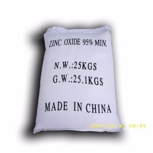Hot Chemical Zinc Oxide Feed Grade pictures & photos