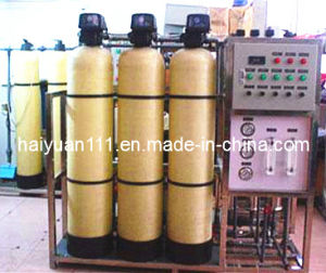 Water Treatment Plant for Battery