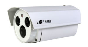 Security CCTV 600tvl Waterproof Camera