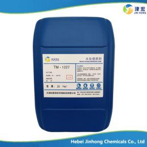 Bkc, Water Treatment Chemicals, C21h38ncl