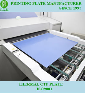 High Press Runs 4 Color Offset Printing Used CTP Plate pictures & photos