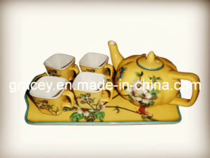 Porcelain Hand Painted Tea Set Ceramic Tea Pot /Cup/Tray (FY2129)