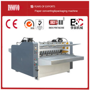 Hot Sell Paperboard Covering Machine pictures & photos