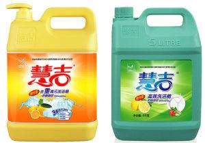OEM 5kg Dish Washing Series Dishwashing Liquid pictures & photos