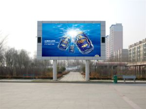 Waterproof Cabinet Outdoor LED Display Video pictures & photos