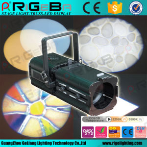 LED Stage Light Wedding Party Club Show Effect Light 300W White Zoom LED Profile Lighting pictures & photos