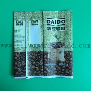 Top Quality Food Packing Bag for Coffee Bean Packaging pictures & photos