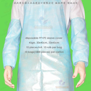 Medical Nonwoven/SMS/PP+PE/PP/Waterproof Polyethylene/Poly/HDPE/LDPE/PVC/Plastic Disposable PE Sleeve Cover, Disposable PE Oversleeves, Disposable PE Sleevelets pictures & photos