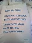 Na2co3 Soda Ash Light Dense Sodium Carbonate 144-55-8 pictures & photos