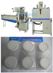 Horizontal Packaging Machine pictures & photos