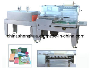 Automatic Shrink Packaging Machine (BS 560C) pictures & photos