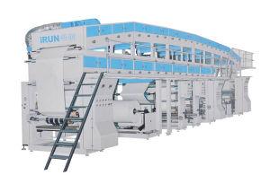 Inline Gravure Printing and Duplicate Coating Machine