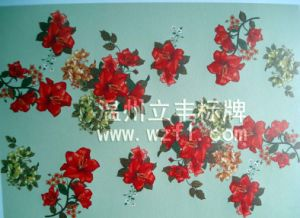 Printing On Leather (LF-POL002)