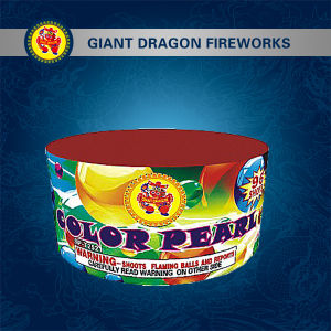 96 Shot Color Pearl Combination Fireworks Gdt252 pictures & photos