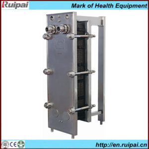 Highest Quality Plate Heat Exchanger pictures & photos