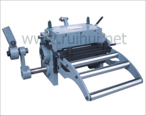 High - Speed Roll Feeder Use in Press Line and in Household Appliances Manufacturers pictures & photos