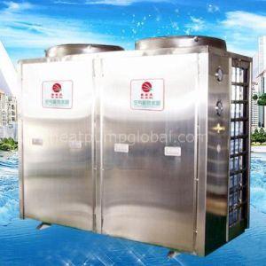 Swimming Pool Heat Pump with Copeland Compressor (HLRD30-YC)