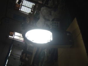 Induction Lightings