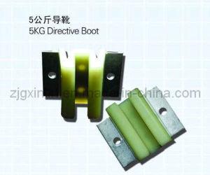 Elevator Parts, Guide Rail Shoe (TH5A)