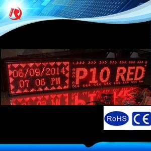 High Brightness Red P10 LED Module Outdoor LED Display pictures & photos