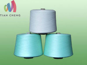 Hot Sale Stock Cotton Yarn pictures & photos