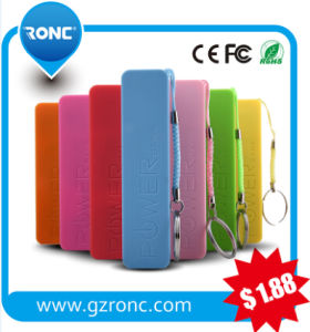 2600mAh Portable Powerbank with Keychain pictures & photos