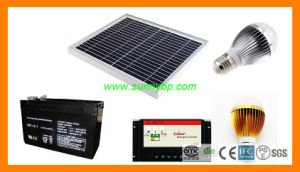 220V 3W 5W Solar Rechargeable Emergency Lamp pictures & photos