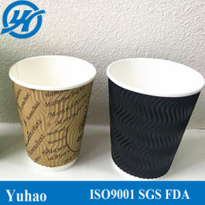 8oz Ripple Paper Hot and Cold Drink Cup/Paper Cups-022 (YHC-088) pictures & photos