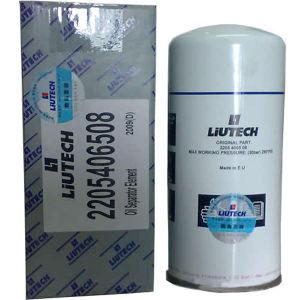 Screw Air Compressor Part Liutech Air Oil Filter Element 2205406508 pictures & photos