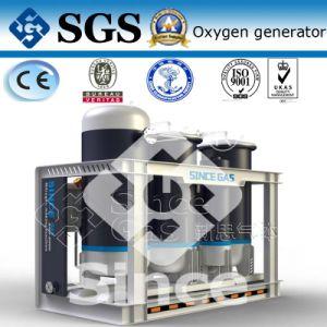 Oxygen Gas Generation Plant (PO) pictures & photos