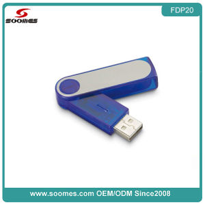 Revolving USB Flash Drive 8GB (SMS-FDP20)