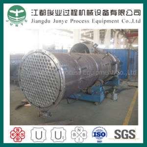 Carbon Steel Gas Gas Heater pictures & photos