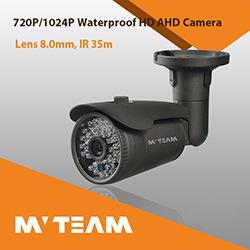 Bullet Surveillance Camera 720p 1MP Outdooor CCTV Camera with IR Cut Ahd Camera Factory Wholesale pictures & photos