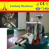 High Speed Mixer Lanhang Brand Model SRL-Z300/600A pictures & photos