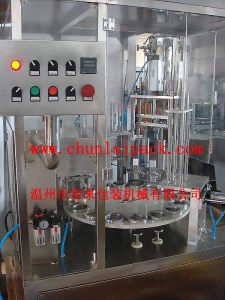 Rotary Yoghourt Cup Filling Sealing Machine pictures & photos