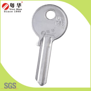 Hot Sale Coustomized Brass UL059 Door Key Blank pictures & photos
