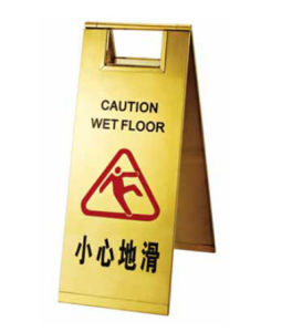 Fold-up Wet Floor Caution Signs pictures & photos