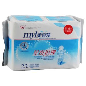 Disposable Sanitary Napkin with High Absorbency (A220) pictures & photos