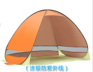 Carries Anti UV Beach Tent Beach Shelter Pop up Beach Tent