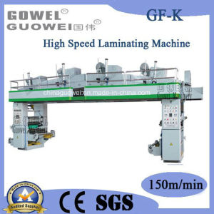 PLC Control High Speed Dry Coating Laminating Machine (GF-K) pictures & photos