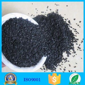 Coconut Shell Material and Coconut Shell Type Activated Charcoal pictures & photos