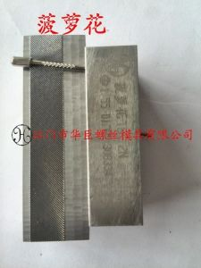 Thread Rolling Mould for Many Kinds of Screws