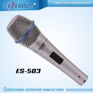 Studio Metal KTV Condenser Microphone
