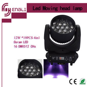 19PCS LED Moving Head Wash Light (HL-004BM) pictures & photos